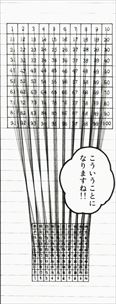 bs02-04_R.jpg