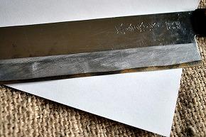 刃こぼれの修正2