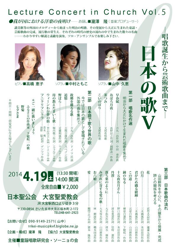 2014ongakukai01.jpg