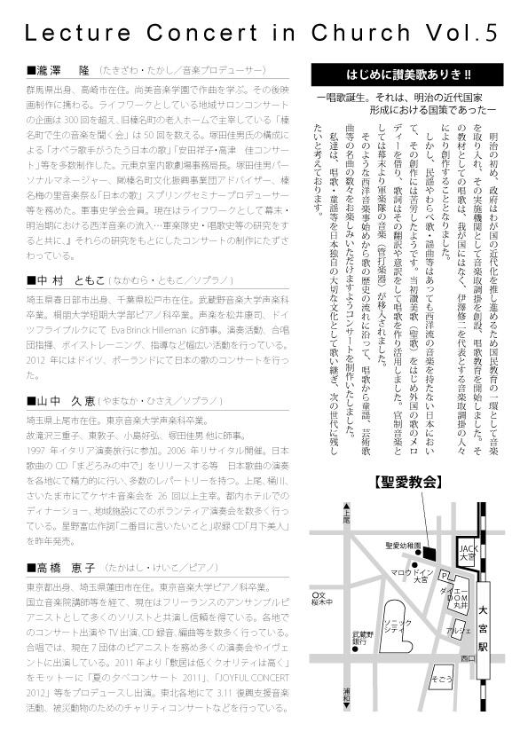 2014ongakukai02.jpg