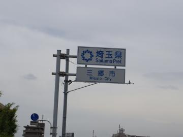 IMGP1118.jpg
