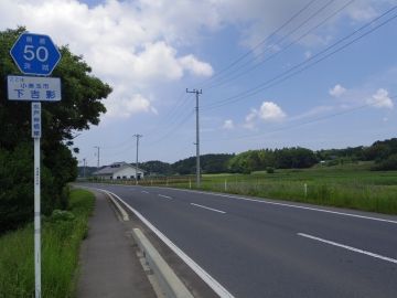 IMGP1171.jpg