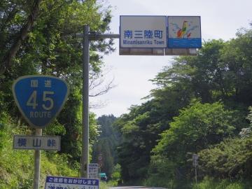 IMGP1369.jpg
