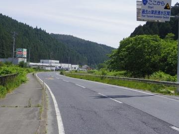 IMGP1370.jpg
