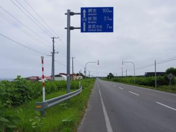 IMGP3130.jpg