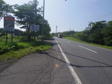 IMGP3541.jpg