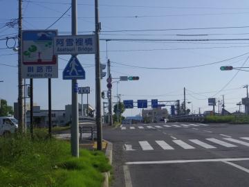 IMGP3544.jpg