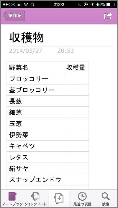IMG_3221-m.jpg