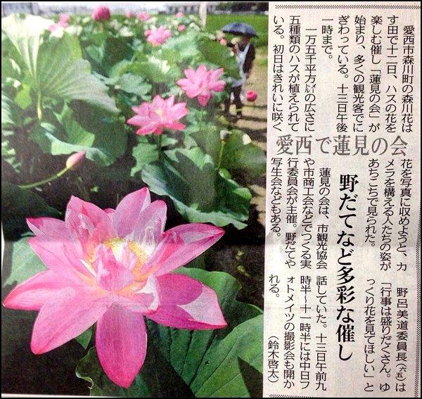 IMG_4075-s.jpg