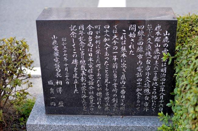 NDF_0285-m.jpg