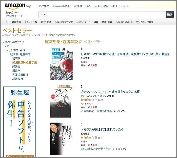 book02-m.jpg