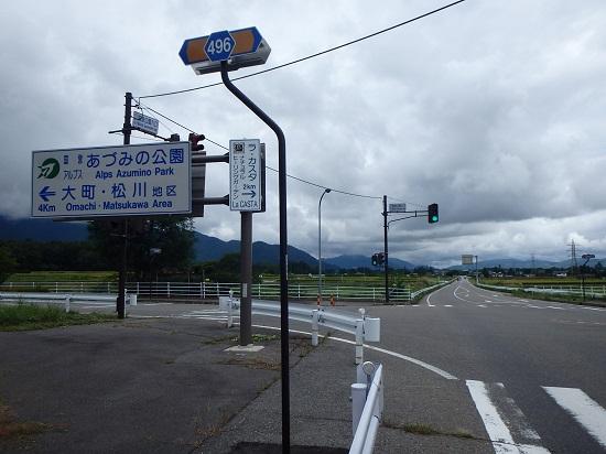 P8300846.jpg