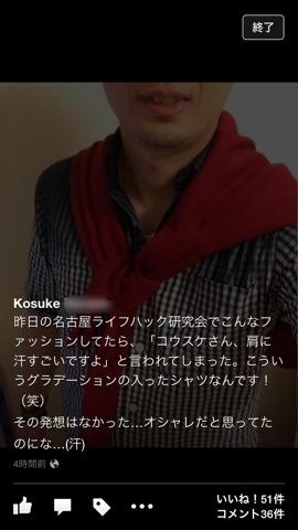 https://blog-imgs-69-origin.fc2.com/k/o/s/kosstyle/IMG_2350.jpg