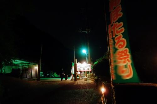 清和ほたる祭り_3