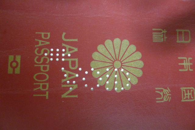 旧パスポート
