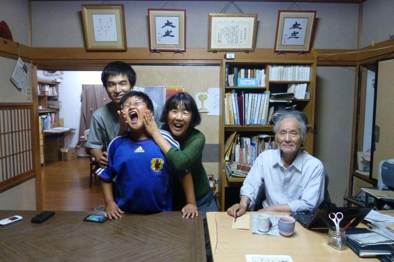 kyoko-san family