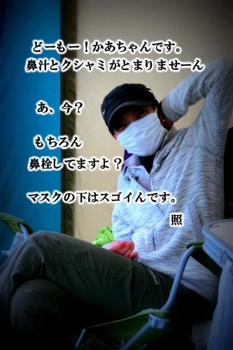 CIMG3763.jpg