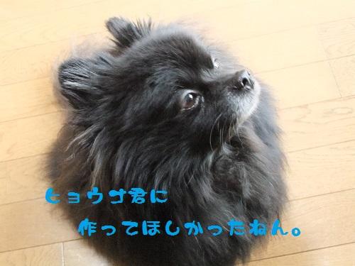 ブログ419-5