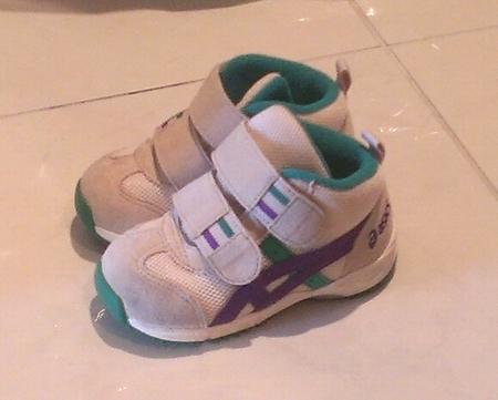 babyshoes_002_140423.jpg