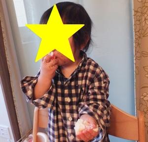 birthday_003_140312.jpg