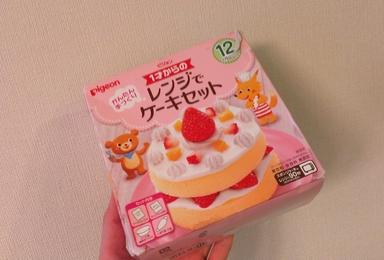 birthday_004_140312.jpg