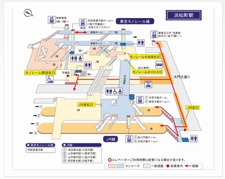 hamamatsucho_map_140824.jpg