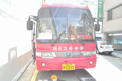 korea_bus_140726.jpg