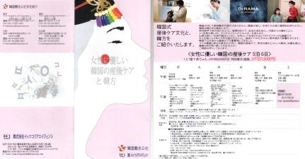 korea_sangocare_140715_01.jpg