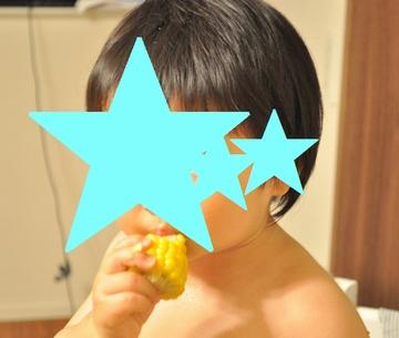 toumorokoshi_1407.jpg