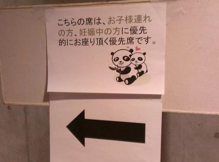 waseda_140405.jpg