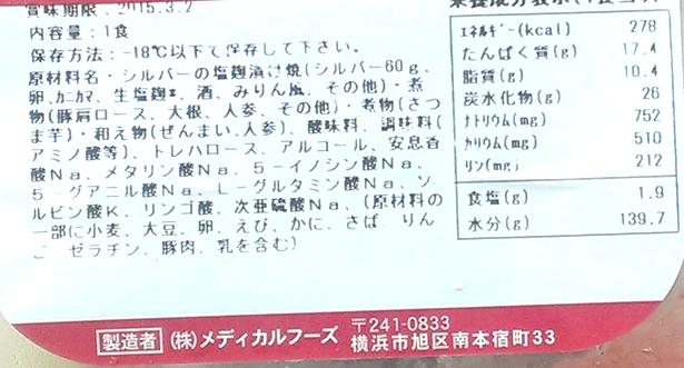 wellness_012_genzairyo_140822.jpg