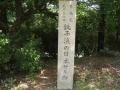 小豆島02