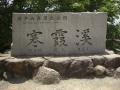 小豆島04