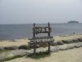 小豆島09