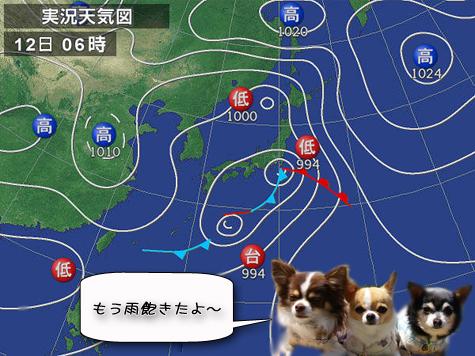 weathermap000612.jpg