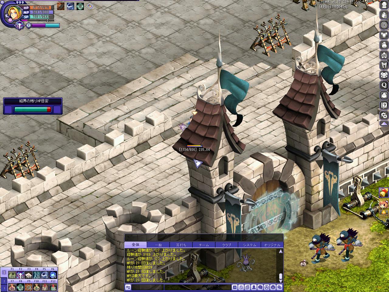 screenshot501.png