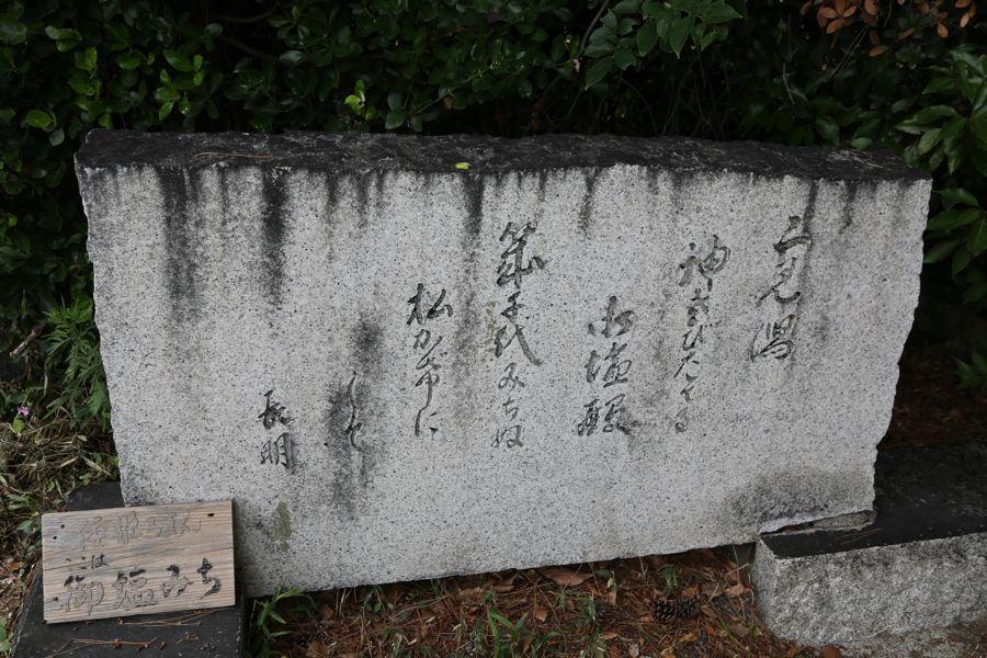 御塩殿神社06