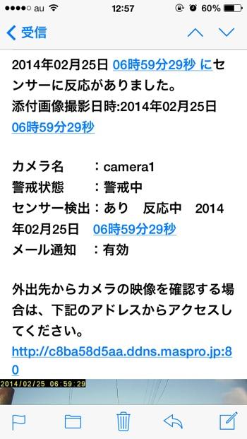 fc2blog_201402251258024b7.jpg