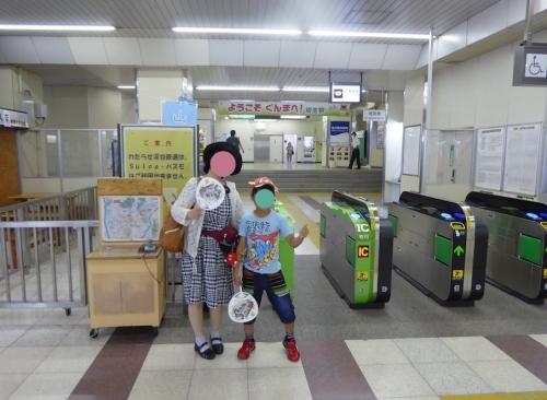 わたらせ渓谷鐵道トロッコの旅2014-21