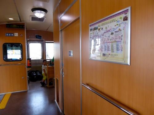 わたらせ渓谷鐵道トロッコの旅2014-036