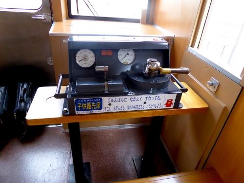 わたらせ渓谷鐵道トロッコの旅2014-037
