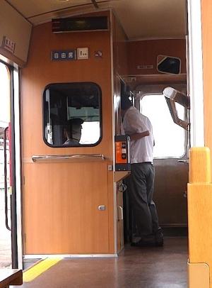 わたらせ渓谷鐵道トロッコの旅2014-042