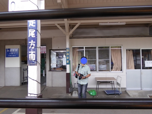 わたらせ渓谷鐵道トロッコの旅2014-043