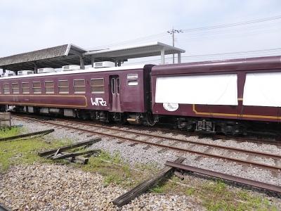 わたらせ渓谷鐵道トロッコの旅2014-053