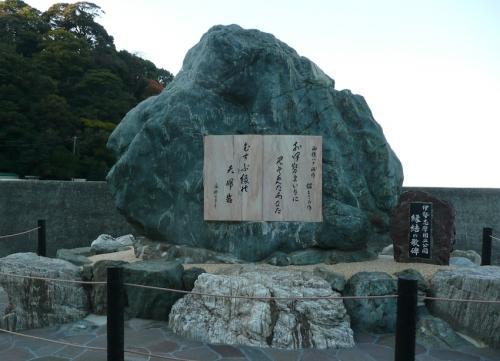 二見輿玉神社01