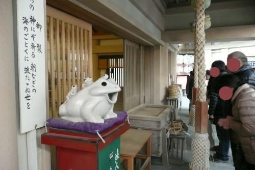 二見輿玉神社05