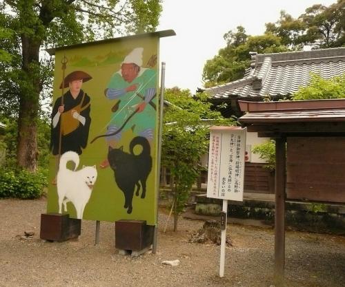 丹生官省符神社2014-06