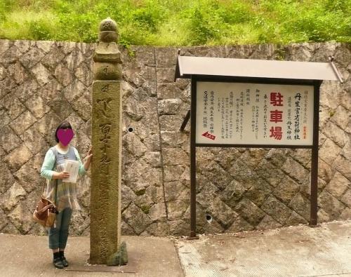 丹生官省符神社2014-10