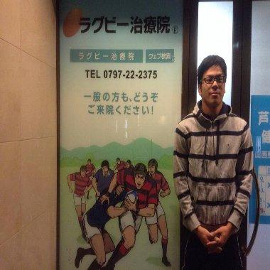 大阪経済大学矢野くん