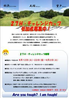 27H_convert_20140729101737.jpg